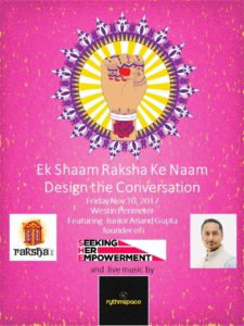 Ek Shaam 2017